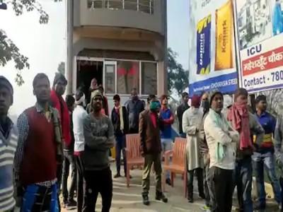 बिहार: डिलीवरी के दौरान डॉक्टर ने काट डाला नवजात का सिर