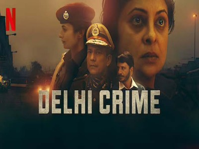 'Delhi Crime' ने जीता International Emmy Award 2020
