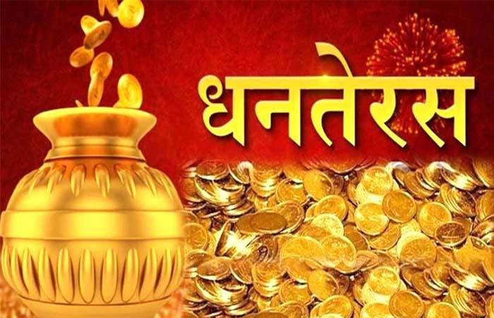 Dhanteras 2020: धनतेरस पर सोना खरीदने से पहले जान लें ये जरूरी बातें