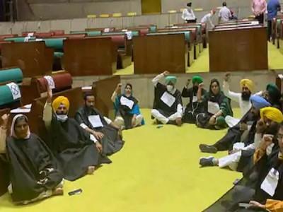 कृषि कानून के खिलाफ पंजाब विधानसभा में AAP के विधायकों ने दिया धरना