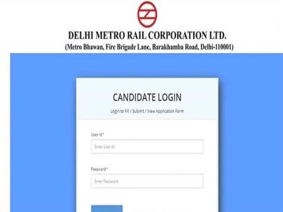 Delhi Metro Exam: जारी हुआ दिल्ली मेट्रो भर्ती परीक्षा का एडमिट, यहां करें चैक