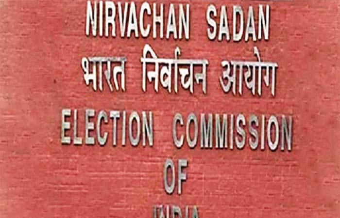 EC ने पराजित उम्मीदवारों के खिलाफ चुनाव याचिका दायर करने के लिए कानून में संशोधन की मांग की