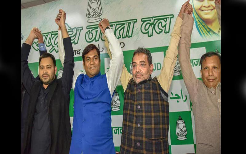 बिहार: NDA के बाद अब महागठबंधन की बारी