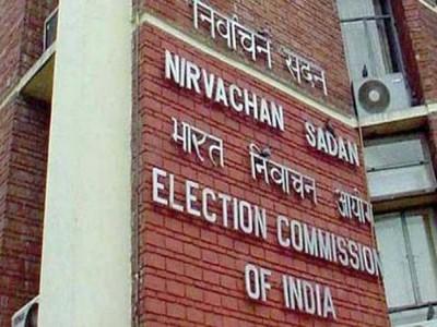 Delhi Election 2020: दिल्ली विधानसभा चुनाव की तारीख का ऐलान, 8 फरवरी को वोटिंग