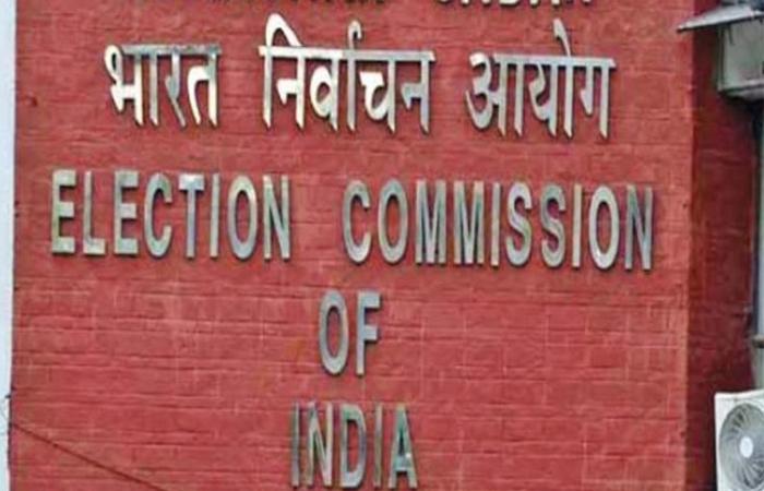 Bihar Election 2020 Date: आज दोपहर 12.30 बजे तक हो सकता है बिहार में चुनाव की तारीखों का ऐलान