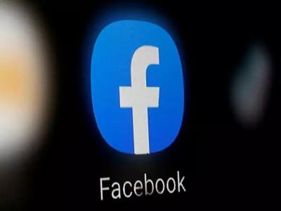 अगर आप भी Facebook पर कुछ भी शेयर कर देते हैं तो सावधान! बढ़ सकती हैं मुश्किलें