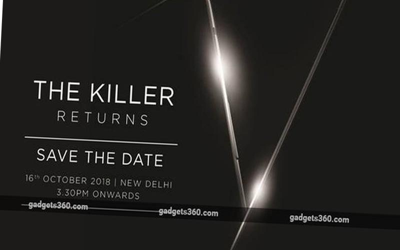 16 अक्टूबर को भारत में उठेगा Lenovo के नए स्मार्टफोन से पर्दा