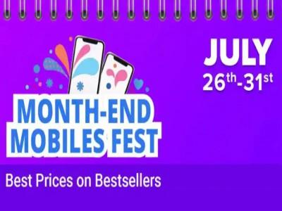Flipkart Mobile Fest: 9 हजार में खरीदें 15 हजार का फोन, ये है तरीका