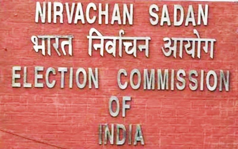 मध्य प्रदेश और राजस्थान समेत 4 राज्यों में चुनाव तिथियों की घोषणा आज...
