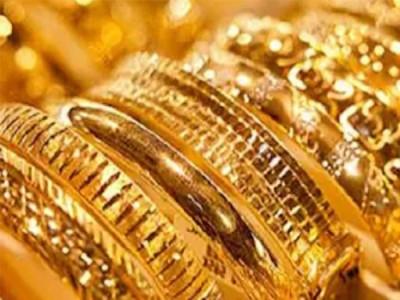 Good News : सस्ता हुआ सोना, जानें 10 ग्राम की क्या है कीमत?