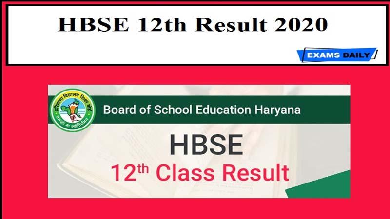 HBSE 12th Result 2020: हरियाणा बोर्ड 12वीं का रिजल्ट जारी, 80.34% पास