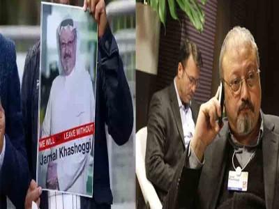 लापता पत्रकार मामले की जांच के लिए सऊदी अरब राजी : अमेरिका