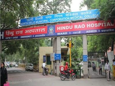 दिल्ली के हिंदू राव अस्पताल में Corona मरीज के साथ रेप