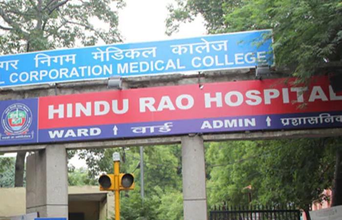 हिंदूराव अस्पताल में शुरू होगा आरटी-पीसीआर टेस्ट जांच केंद्र