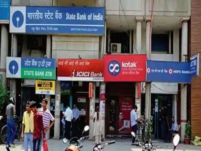 इस बैंक ने दिया ग्राहकों को झटका, आज से सेविंग्स अकाउंट पर 2% कम किया इंटरेस्ट रेट
