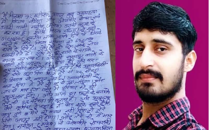 Jhunjhunu: सूदखोरों के दबाव में आकर युवक ने दी जान
