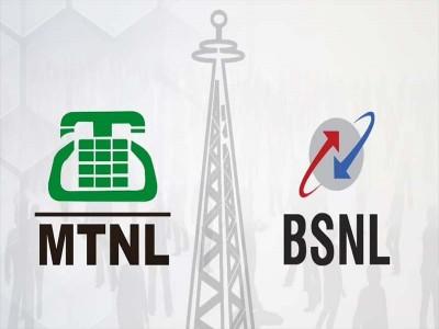 बड़ी खबर: अब सरकारी दफ्तरों में BSNL और MTNL का उपयोग करना होगा जरुरी