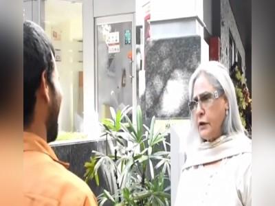 VIDEO: बिना परमीशन तस्वीर लेने पर आया जया बच्चन को गुस्सा... और फिर जो हुआ उसे देख सभी चौंक गए