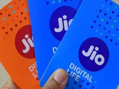 Jio New Plans: वोडा और ऐयरटेल को दी टक्कर, आया ये प्लान