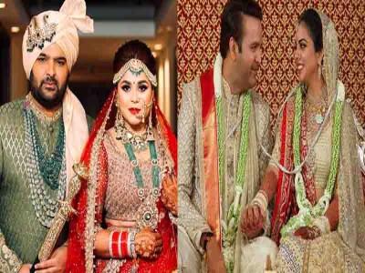 Kapil Sharma Wedding: अंबानी की बेटी की शादी के आगे फीके पड़े कपिल, नहीं पहुंचे खास दोस्त