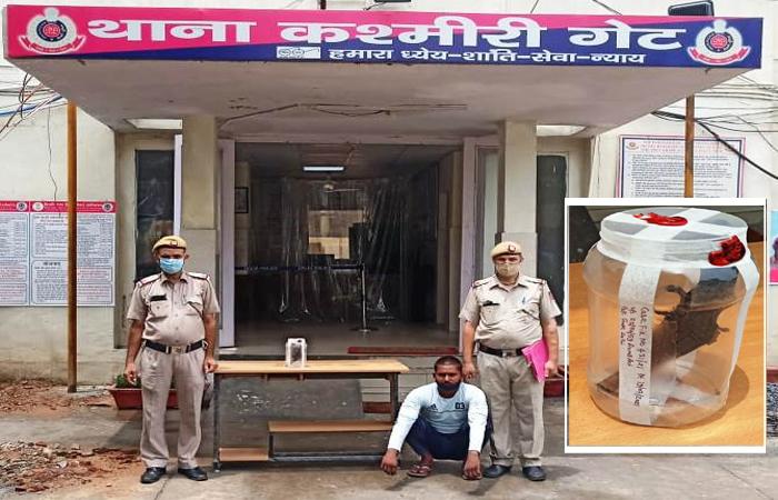 सिक्योरिटी गार्ड की मदद से कश्मीरी गेट से पिस्टल के साथ पकड़ा गया संदिग्ध आरोपी