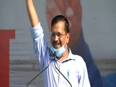 Goa assembly election 2022: अरविंद केजरीवाल ने गोवा में किए नौकरी और बेरोजगारी पर 7 बड़े ऐलान