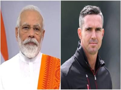 केविन पीटरसन ने की पीएम मोदी की तारीफ