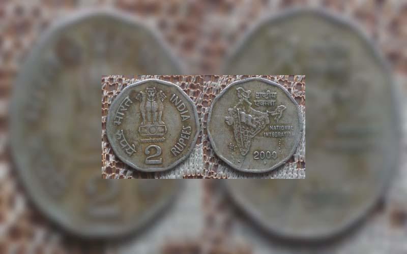 अगर आपके पास भी है ऐसे सिक्के, तो आप भी बन सकते हैं रातों-रात अमीर!