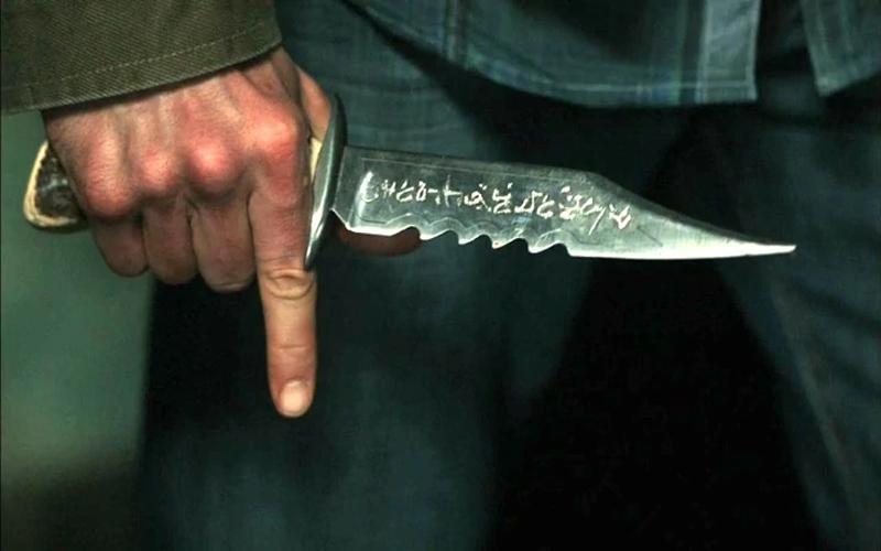 गुड़गांव : शख्स बना हैवान, पत्नी की 40 बार चाकू मारकर की हत्या