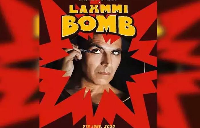लक्ष्मी नारायण चौधरी का बयान सुनकर हो सकते है क्रोधित