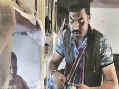ट्रेन में नेताओं की मिमिक्री करने वाला हुआ गिरफ्तार