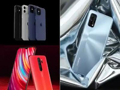 2020 में भारतीयों ने सबसे ज़्यादा Search किए ये 7 स्मार्टफोन्स