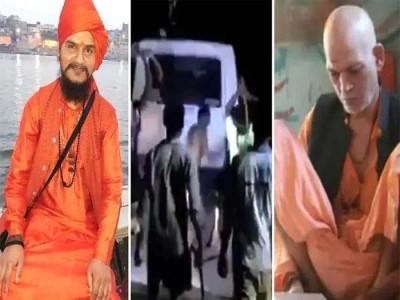 पालघर लिंचिंग: दो साधुओं की पीट-पीटकर हत्या मामले  में 24 और आरोपी गिरफ्तार