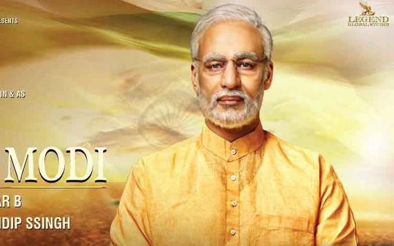 नरेंद्र मोदी मंत्रिमंडल: आरके सिंह ने किया कनफर्म