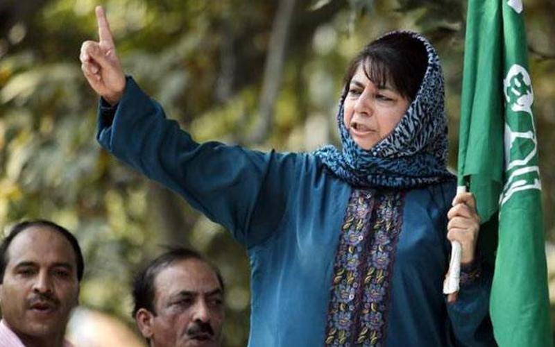 जम्मू-कश्मीर : आर्टिकल 370 को खत्म करने को लेकर महबूबा ने दी ये धमकी