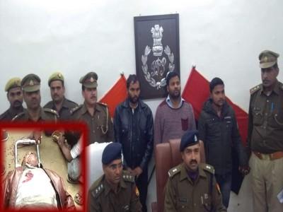 पुलिस अधीक्षक के दिशानिर्देश मे पुरूषोतम हत्याकांड के तीन अभियुक्त गिरफ्तार