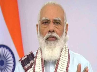 PM मोदी का ममता बनर्जी पर करारा हमला, कहा- पश्चिम बंगाल में 'विरोधियों का कत्ल' करने वाला सिंडीकेट काम कर रहा है