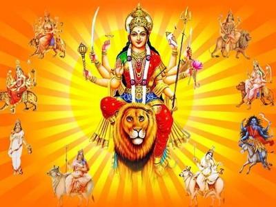 नवरात्री के पहले दिन इन चार राशिवालों पर रहने वाला है माता रानी का आर्शीवाद