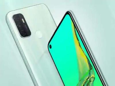 बेहद सस्ता हुआ Oppo का 3 कैमरे वाला धांसू स्मार्टफोन