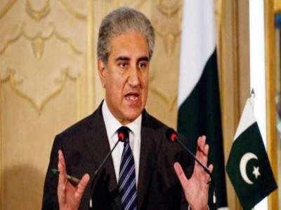 भारत ने उठाया कश्मीर में कोई कदम तो क्षेत्रीय शांति-सुरक्षा को होगा खतरा- पाकिस्तान