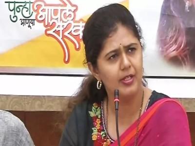 बीजेपी नेता पंकजा मुंडे ने रखी जातिगत जनगणना की मांग