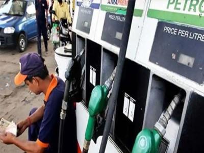 मुंबई में 95 रुपए के पार पहुंची पेट्रोल की कीमतें