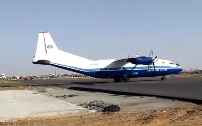 जयपुर एयरपोर्ट पर लैंड करने वाले विदेशी विमान में था रक्षा मंत्रालय का सामान