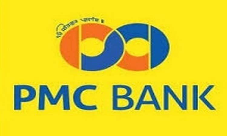 PMC बैंक घोटाले में बीजेपी नेता का बेटा गिरफ्तार