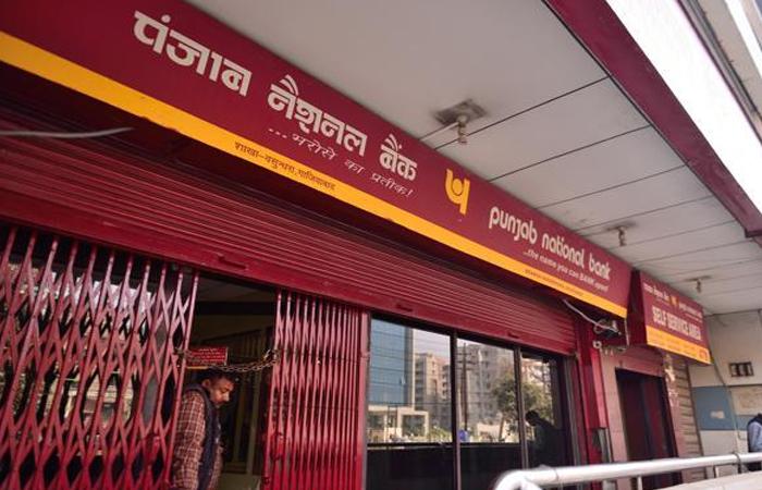 PNB Customer Alert: 1 अप्रैल से बदल रहा है ये नियम, तुरंत करें बैंक से संपर्क