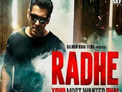 Radhe Trailer Out: रिलीज हुआ सलमान खान की 'राधे' का ट्रेलर