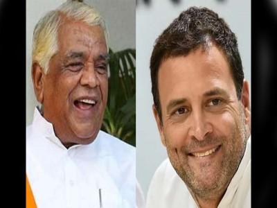 भाजपा के पूर्व सीएम को दिया राहुल ने कांग्रेस में शामिल होने का निमंत्रण