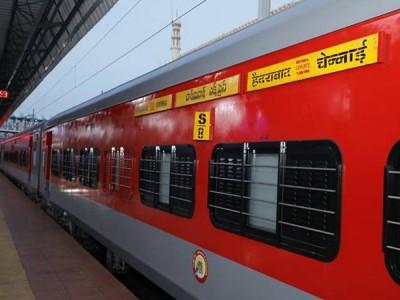 अब मोबाइल पर आएगा रेलवे का रिजर्वेशन टिकट