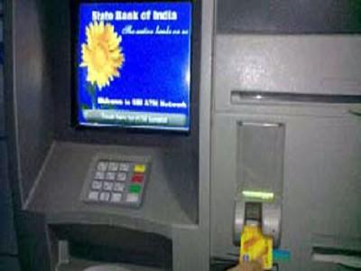 किसी भी बैंक के ATM से पैसा निकालने पर अगले तीन महीने तक नहीं लगेगा चार्ज