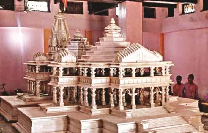 पीएम आवास योजना के तहत भगवान राम को भी घर दिया जाए- BJP सांसद